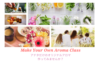 Make Your Own Aroma Class
